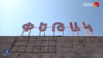 Photo of Կասեցումներ Երևան քաղաքի «Սուրմալու» և «Փեթակ» առևտրի կենտրոներում