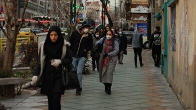 Photo of Իրանում վարակակիրների թիվն անցել է 260 հազարը