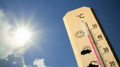 Photo of Օդի ջերմաստիճանն աստիճանաբար կբարձրանա