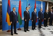 Photo of ԵԱՏՄ անդամ բոլոր պետությունները համաձայնեցրել են հայկական կողմի առաջարկը. ի՞նչ են քննարկելու Երեւանում. «ՀԺ»