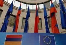 Photo of Մնացել է մի երկիր, որ դեռ չի վավերացրել ՀՀ-ԵՄ համապարփակ եւ ընդլայնված գործընկերության համաձայնագիրը. «Ժողովուրդ»