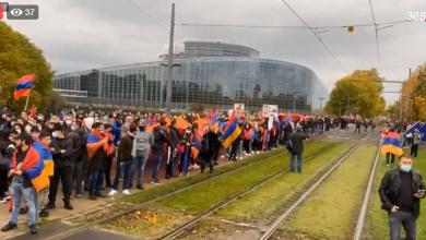 Photo of Հայերի ցույցը Ստրասբուրգում (ուղիղ)