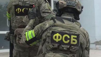 Photo of ՌԴ անվտանգության դաշնային ծառայությունն ահաբեկչություն է կանխել Մոսկվայում