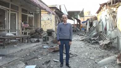 Photo of Արտակ Բեգլարյանը Ստեփանակերտի հրետակոծված կենտրոնական շուկայից կոչով դիմել է միջազգային հանրությանը (տեսանյութ)