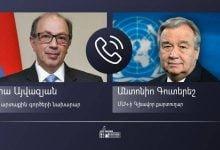 Photo of Արա Այվազյանը հեռախոսազրույց է ունեցել ՄԱԿ-ի Գլխավոր քարտուղարի հետ